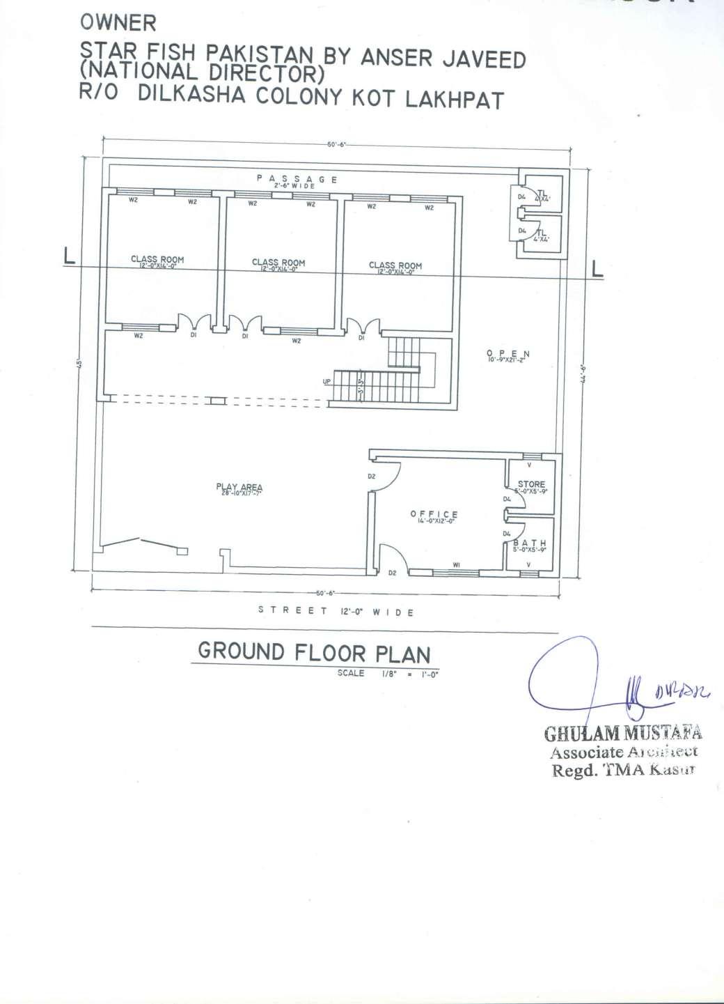 SketchMap-School-Buidling-Shama-Dec-15